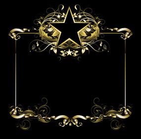 五角星花纹边框