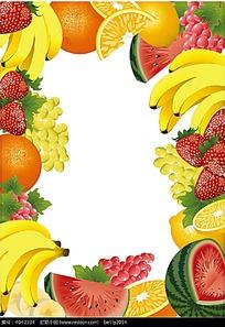 水果组成的矢量边框