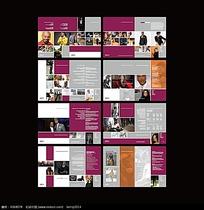 高档紫灰色宣传册