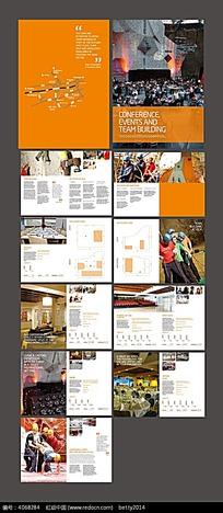 橙色拓展活动宣传册