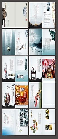 中国风德鸿餐厅宣传册