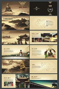 锦绣城房地产楼书宣传册设计