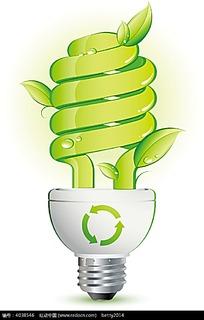 绿色环保节能灯