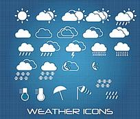 全套白色平面天气图标