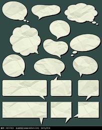 对话泡泡矢量素材