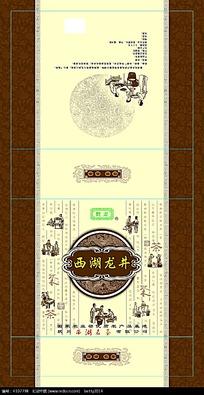 高档古典西湖龙井茶叶包装
