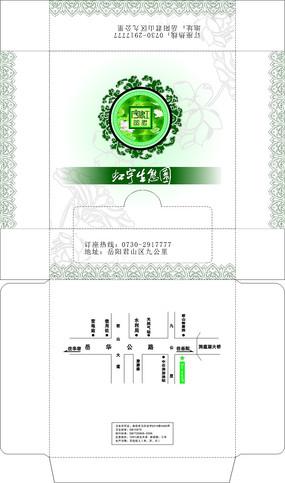 清新中国风包装设计