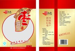 高档红枣包装设计