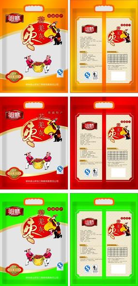 清新红枣包装设计