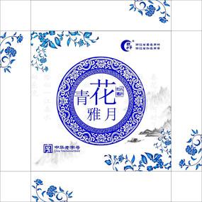 清新素雅中国风包装设计