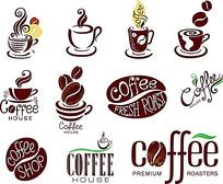 咖啡豆和咖啡组合成的矢量图标