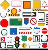 交通标志合辑