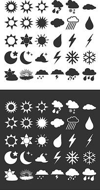 全套平面天气图标