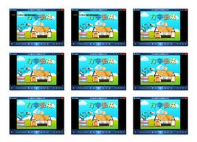 卡通打字游戲flash視頻