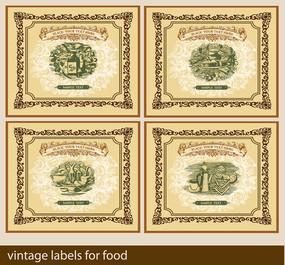 素雅食品标签设计