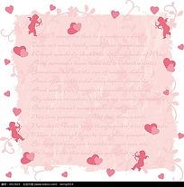 天使爱心边框信纸模板