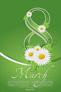 清新花朵边框8背景妇女节矢量素材