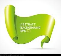 绿色异形立体对话框