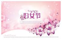 淡雅粉色妇女节海报