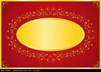 金色花纹椭圆边框矢量背景