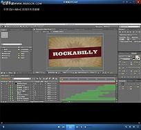 AE剪辑教程视频