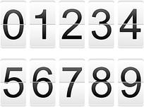 白底黑字翻牌数字