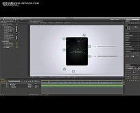 AE视频剪辑视频