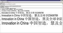 Arial Th英文系统安装字体