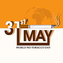 世界无烟日海报素材