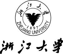 浙江大学标志
