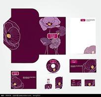 紫色花朵VI设计模板