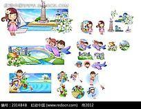 下雨去旅行的小男孩和小女孩卡通漫画