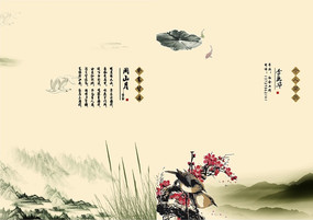 水彩画背景简历封面模板