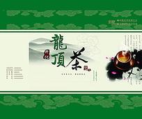 龙顶茶包装盒平面图