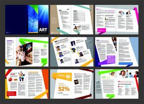 ART學校宣傳冊模板