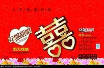 花嫁新娘红色喜糖包装平面图