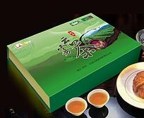 高山云雾茶包装盒效果图