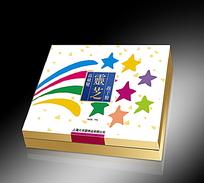 灵芝孢子粉包装盒效果图
