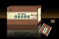 三叶灵芝普洱茶叶包装盒效果图