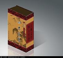 四大名著中国风包装盒效果图