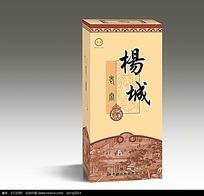 杨城白酒包装盒效果图
