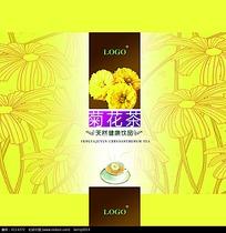 菊花茶茶叶包装盒平面图