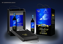 蓝色原汁蓝莓酒包装盒效果图