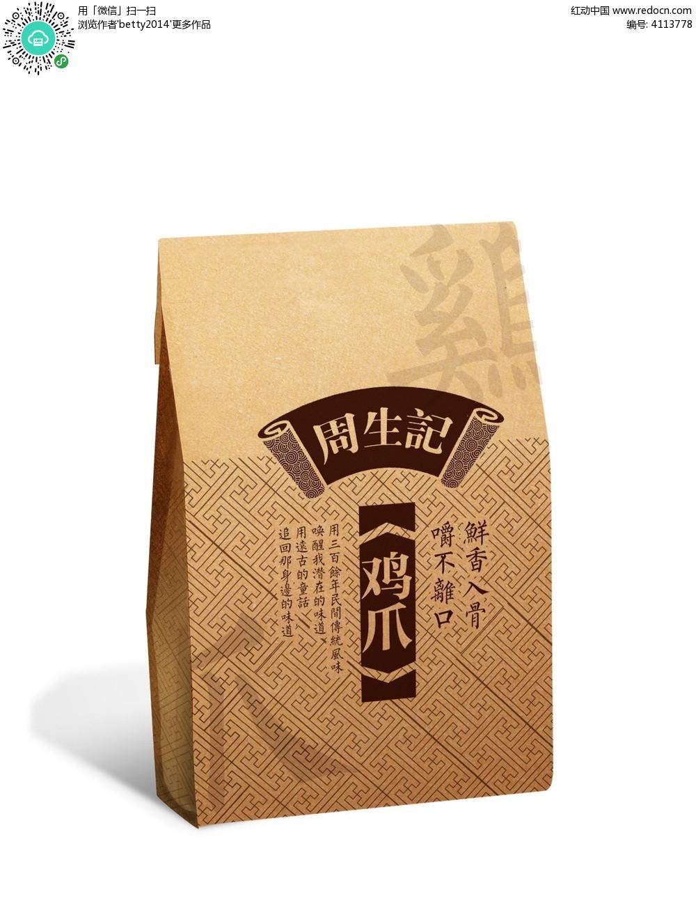 【卫生纸通用包装袋】_卫生纸通用包装袋品牌/图片/... _阿里巴巴