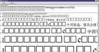 Motley Regular字体下载