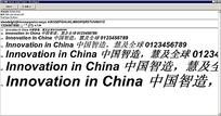 SUNA Arial Bold Italic英文安装字体下载