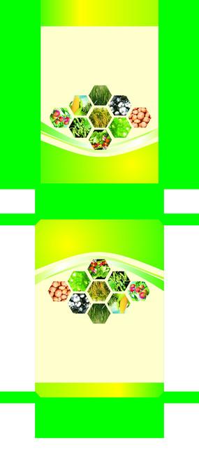 绿色食品包装设计素材