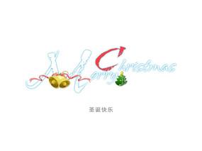 圣诞快乐英文广告字体