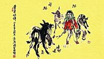 黄色背景儿童放牧水墨画诗词ps素材