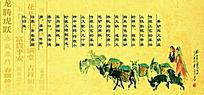 黄色背景牧民水墨画诗词ps素材